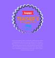 happy teachers day purple vector image vector image