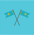 kazakhstan flag icon in flat design vector image