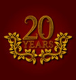 twenty years anniversary celebration patterned vector image