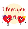i love you - greeting card design with heart vector image vector image