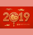paper cut for 2019 new year with pig zodiac sign vector image vector image