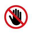 stop hand no entry sign icon vector image