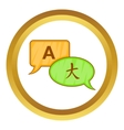 Bubble speech translation icon vector image vector image