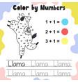 color numbers cute llama vector image vector image