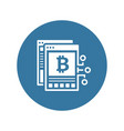 bitcoin white paper icon vector image vector image
