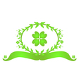 clover banner vector image vector image