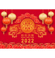 greeting card of chinese new year 2022 vector image