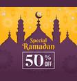 ramadan kareem poster sale vector image vector image