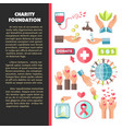charity foundation promo poster with sample text vector image vector image