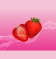 delicious juicy strawberry in spray of juice vector image