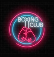 glowing neon boxing club sign in circle frames on vector image vector image