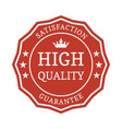 high quality flat label on white background vector image vector image