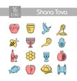rosh hashanah shana tova jewish new year icon set vector image vector image