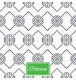 ornate stripped geometric seamless pattern vector image