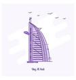 burj al arab landmark purple dotted line skyline vector image