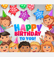 happy birthday to you bright design with cute vector image vector image