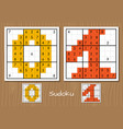 sudoku set with the answers 0 1 numbers vector image