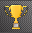 Victory Prize Award Realistic 3d Symbol vector image vector image