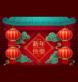 chinese palace gates with lanterns 2019 new year vector image vector image