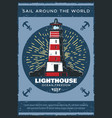 sea or ocean lighthouse with anchors vector image vector image