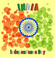 symbol of india vector image vector image