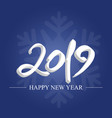 beautiful volume inscription happy new year vector image