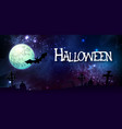 halloween background with full moom and cemetery vector image