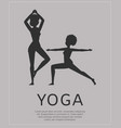 yoga inscription in placard silhouette beautiful vector image vector image