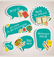 paper education stickers set vector image