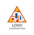 suprematism logo design abstract creative vector image vector image