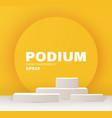 3d podium realistic minimal empty scene showcase vector image vector image