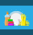 bottle of detergent sponge and rubber gloves vector image