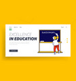 education and getting knowledge at home website vector image vector image