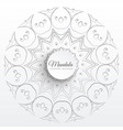 elegant indian mandala pattern background vector image