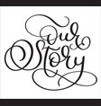 hand drawn text our story on white vector image vector image