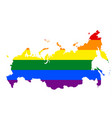 lgbt flag map of russia rainbow map of russia in vector image