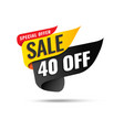 super sale mega this weekend special offer vector image vector image