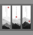 banners with forest trees on mountains in fog vector image vector image