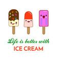 cartoon ice cream artistic vector image vector image