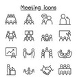 meeting conference seminar planing icon set vector image vector image