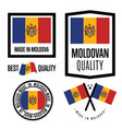moldova quality label set for goods vector image vector image