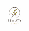 olive beauty clinic logo design vector image vector image