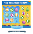 ball summer find the missing item vector image vector image