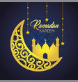 moon with castle and stars hanging to ramadan vector image