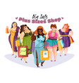 plump women big sale vector image