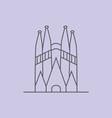 Sagrada Familia vector image