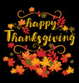 thanksgiving day 4 vector image vector image