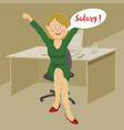 young female office worker received monthly salary vector image