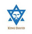king david new version symbol vector image