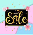 sale banner hand lettering background vector image vector image